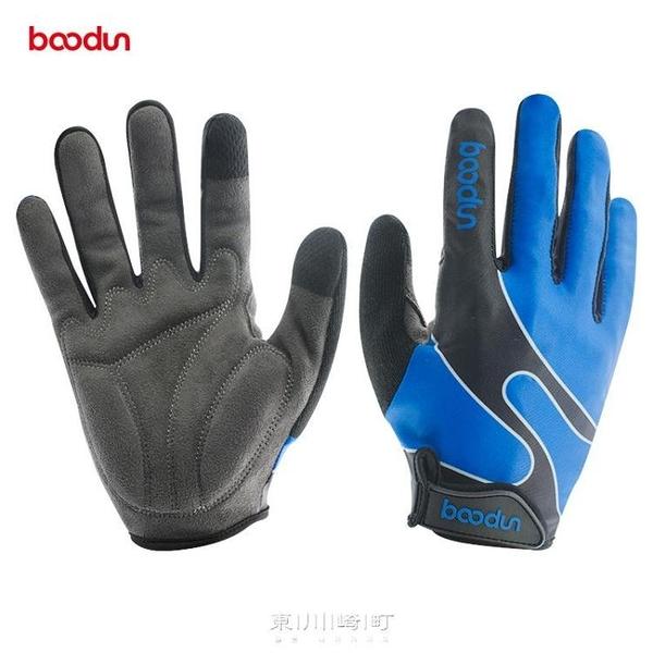 BOODUN/博頓戶外觸屏全指自行車保暖單車騎行手套 快速出貨