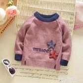 兒童毛衣秋冬新生寶寶套頭毛衣男童0-1-3歲4嬰兒小孩打底毛線衣兒童針織衫多莉絲旗艦店