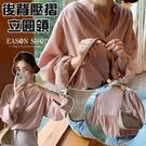 EASON SHOP(GW9816)韓版百搭純色粉色小立領寬鬆翻領前排釦開衫長袖襯衫女上衣服外搭打底