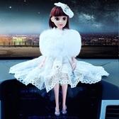 汽車擺件 飾品真獺兔毛披肩婚紗卡通娃娃女士裝飾禮品