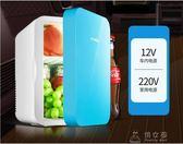 6L小冰箱迷你宿舍小型家用車載冰箱車家兩用制冷暖器  俏女孩