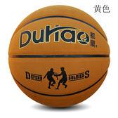 【優選】室內外水泥地耐磨牛皮質感翻毛比賽籃球