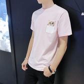 【雙11】短袖男士t恤正韓修身半袖體恤帥氣修身學生夏季新款潮流上衣服男折300