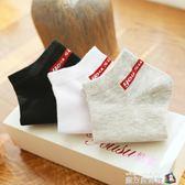 襪子男短襪男士船襪夏季薄款短筒棉襪防臭透氣男襪四季運動籃球襪 魔方數碼館