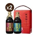 【豆油伯】金美好金美滿(無添加糖)醬油伴手禮組 (2入牡丹禮盒)2組