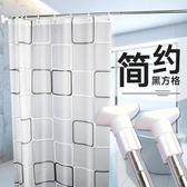 浴簾套裝免打孔防水防霉簾子布衛生間掛簾浴室門簾桿淋浴隔斷加厚     科炫數位