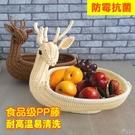 創意水果籃 可愛收納盒糖果盤 家用現代客廳 面包籃子藤編 塑料筐 小時光生活館