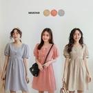 現貨-MIUSTAR 方領半排釦配色格子洋裝(共3色)【NJ1128】