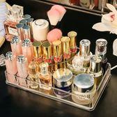 化妝品收納盒塑料亞克力首飾盒化妝盒【南風小舖】