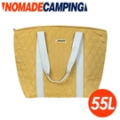 【NOMADE 55L肩背保冷水餃包《黃》】N-7157/環保袋/保冷袋/野餐/露營