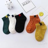 兒童短襪純棉2-3-5-7-10歲男童船襪春夏秋季男孩薄款襪子寶寶棉襪