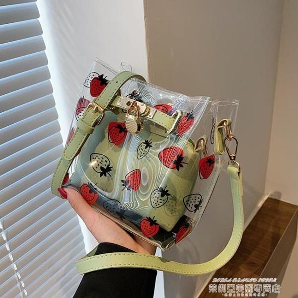 果凍包 包包2021新款潮網紅夏季草莓果凍透明包時尚水桶包女士側背斜背包 新品