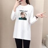 長袖T恤2019秋冬新款白色t恤女長袖寬鬆中長款百搭純棉打底衫上衣潮【限時八折】