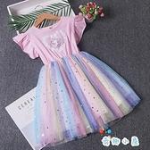 女童公主裙蕾絲兒童彩虹蓬蓬紗裙生日禮服演出連身裙子【奇趣小屋】
