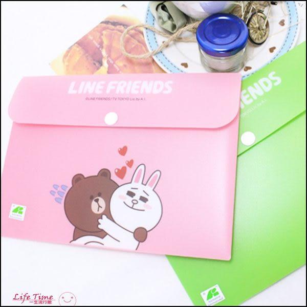 《最後4個》LINE 熊大 兔兔 饅頭人 B6 橫式 資料 文件夾 收納袋 C08009
