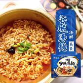 韓國 農心 安城湯麵(海鮮風味) (袋裝5包入) 112g*5包 泡麵 拉麵 美食 現貨 [LOVEME樂米]