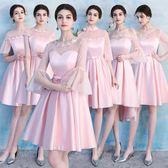 伴娘服粉色短款2018夏季新款韓版伴娘團姐妹修身顯瘦晚禮服 Ic153【野之旅】