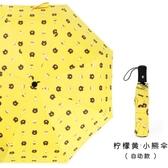 卡通兒童雨傘自動安全男女童小學生大號防滴水套直柄晴雨傘