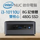 【南紡購物中心】Intel 小型系列【mini油罐車】i3-10110U雙核 迷你電腦(8G/480G SSD)《NUC10i3FNH》