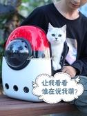 維利亞貓包外出便攜貓背包貓咪太空艙寵物貓書包雙肩貓袋貓咪用品 YYS 交換禮物