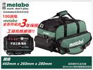 【台北益昌】德國 美達寶 METABO 高質感 工具包 工具提袋 旅行包 單肩背包