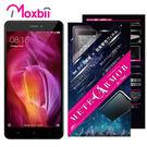 Moxbii MIUI 紅米Note 4X太空盾 Plus 9H 抗衝擊 螢幕保護貼 (非滿版)