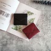 店長推薦小錢包女短款ins2019新款日韓版簡約純色搭扣錢夾迷你零錢包卡包