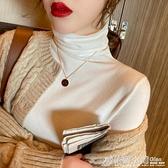 打底衫 秋冬高領毛衣女新款黑色堆堆領針織衫修身白色內搭洋氣打底衫 格蘭小鋪