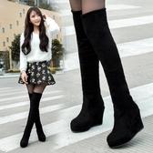 膝上靴 靴子女秋冬絨面長靴 多穿靴坡跟防水台高筒靴高跟長筒過膝女靴 店慶降價