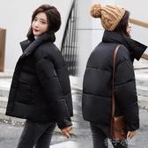 羽絨棉服女冬季短款新款韓版棉衣寬松加厚學生外套反季特賣潮 扣子小鋪