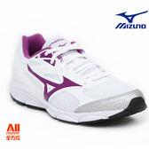 【Mizuno美津濃】女款慢跑鞋 MAXIMIZER 20 2E寬楦 -白紫色(K1GA180168)【全方位運動戶外館】