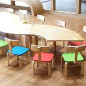 幼兒園桌椅木質拼接課桌早教培訓班組合桌兒童學習桌子寶寶班圓桌