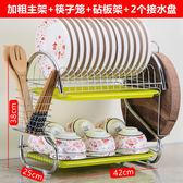 推薦廚房用品用具小百貨置物架碗架多功能放碗碟盤子架碗筷瀝水收納架(全館滿1000元減120)