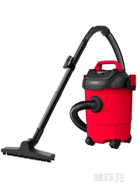 商用吸塵器 海爾吸塵器家用桶式大吸力小型功率強干濕兩用除螨機手持貓毛車用 MKS韓菲兒