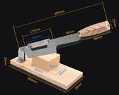 切年糕刀切片機阿膠切片機三七瑪卡西洋參藥材切片機藥房手工家用 igo 『名購居家』