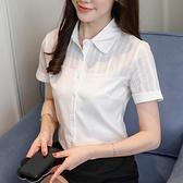 2021夏裝新款白襯衫女短袖OL職業女裝工作服韓版雪紡氣質顯瘦襯衣 蘑菇街
