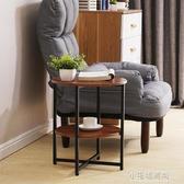 邊幾床頭桌沙髮邊櫃邊幾可行動小茶幾簡約角幾客廳臥室小茶桌子 YXS小宅妮
