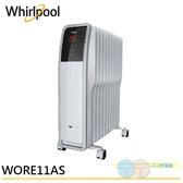 Whirlpool 惠而浦 11片葉片智慧溫控電子式電暖器 WORE11AS
