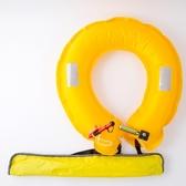 救生衣釣魚腰帶式自動充氣救生衣釣魚輕便便攜救生圈專業垂釣大浮力成人 維科特3C