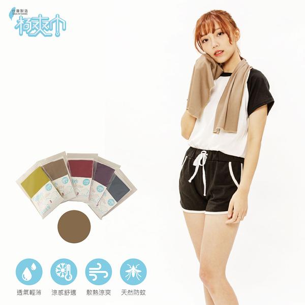 |卡棕|防蚊極爽巾-運動涼感巾 急速降溫 吸濕排汗(共5色)