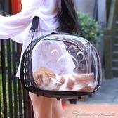 寵物背包透明貓包太空透氣艙狗包貓箱貓籠子便攜外出包可折疊貓包 阿卡娜