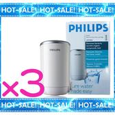 《原廠濾芯x3顆組合+贈科技纖維布》Philips WP3922 飛利浦 五重過濾 WP3812專用濾芯 (日本原裝)