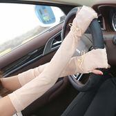 開車冰絲防曬手套女夏薄長款遮陽防曬騎車防曬袖套手臂套 露露日記