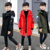 男童棉衣 童裝冬裝外套2020新款洋氣兒童中大童男孩中長款加厚棉服【快速出貨】