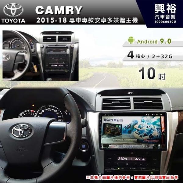 【專車專款】2015~18年TOYOTA CAMRY專用10吋螢幕安卓多媒體主機*藍芽+導航+安卓四核心2+32促