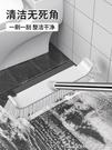 衛生間刷地刷子地板刷長柄硬毛刮水一體廁所地磚浴室瓷磚清潔神器 樂活生活館