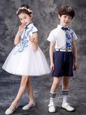 演出服裝 六一兒童演出服女蓬蓬裙表演服裝男童中國風主持人禮服幼兒合唱服【快速出貨】