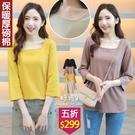 【五折價$299】糖罐子韓品‧純色素面方領棉質上衣→現貨【E57327】