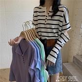 秋季韓版2021新款心機上衣設計感破洞條紋寬鬆女裝長袖冰絲針織衫 夏季新品