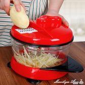 搗蒜器 手動攪菜器廚房用品絞肉機餃子餡攪拌蒜泥家用攪蒜多功能切菜神器  瑪麗蓮安